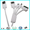 1M USB 4 In 1 Data Sync Charger Cable for phone