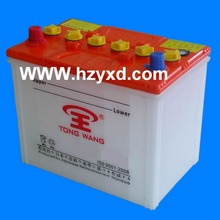 30 - 50AH Capacity and MF Battery Type dry charged Car Battery