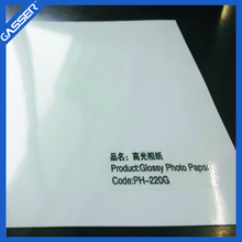 alibaba express turkey high glossy photo paper 220gsm china supplier
