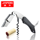 Professional double hinged plastic waiters corkscrew