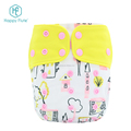 happy flute cloth baby diapers reusable nappies