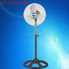 "10"" 12 inch Portable cheap price stand fan manufacturer"