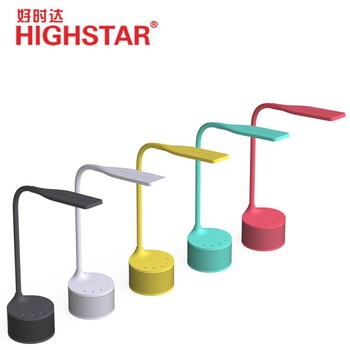 LED dimmable rechargeable reading table lamp desk lamp with USB output and colorful led light