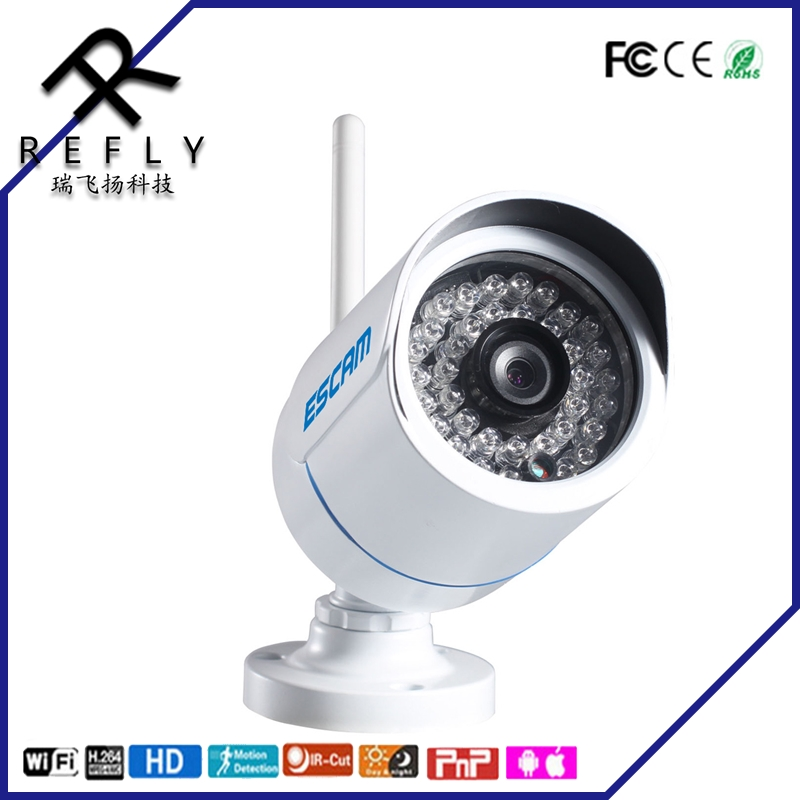 CCTV Cameras outdoor POE Professional CCTV Camera Type 1080p full hd Camara IP Wifi Q6320 Wifi