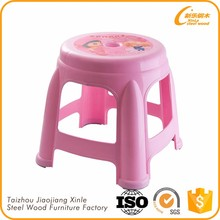 Hot sale and good quality plastic cheap kid stool