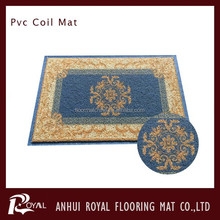 2015 Home Fashion belgium carpet/PVC coil mat