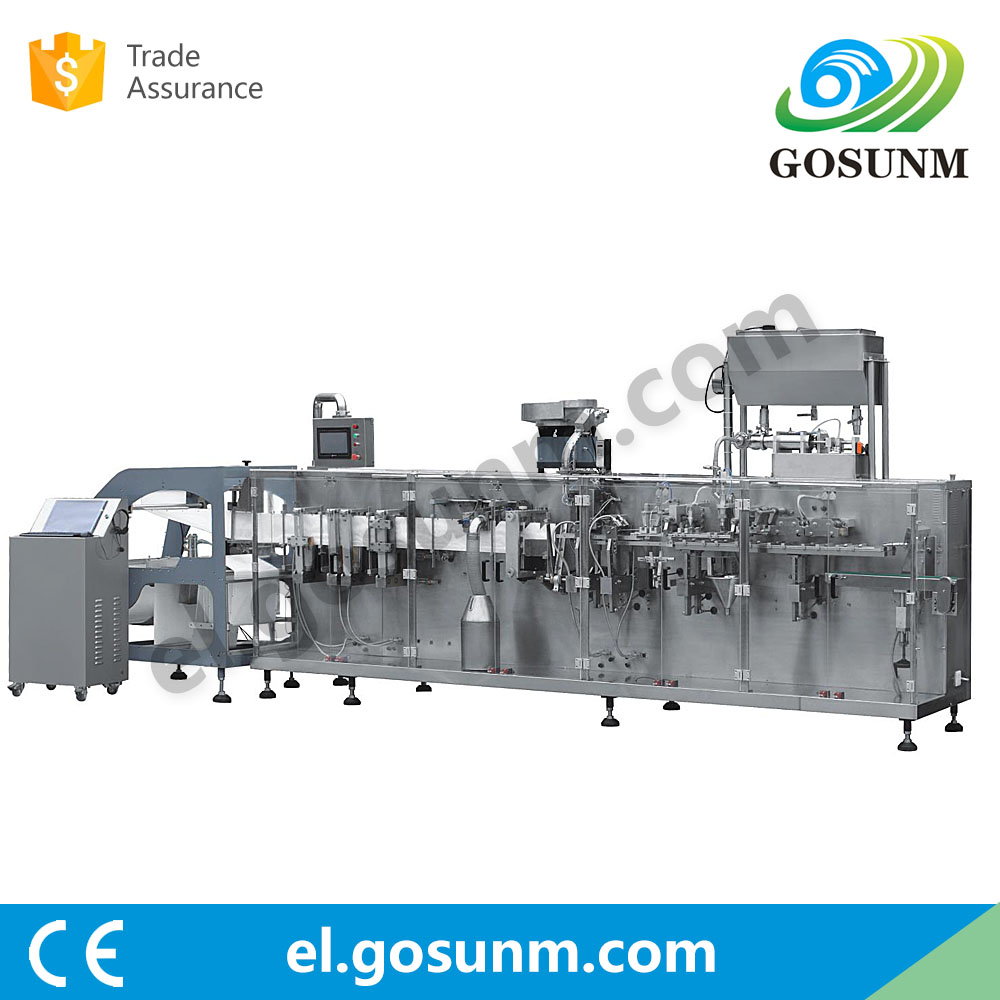 2016 hot selling automatic packing machine price manufacturers