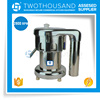 2800 RPM Industrial Orange Juicer Manufacturer