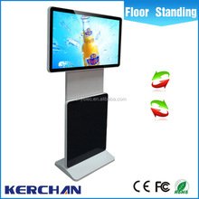 New product 2015 free download ads LCD screen Rotated 42 inch information lcd kiosk with sd cards