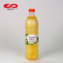 Taiwan Frozen 100% Lemon Juice / Kumquat Juice