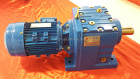 R series helical geared motor/gearbox/reduction speed reducer