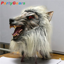 scary realistic latex werewolf wolf head mask