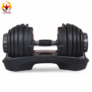 Fitness Equipment Adjustable Dumbbell For Body Building