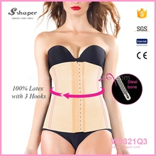 Latex Waist Cincher Sports Band Shapewear Squat Back Support Gym Fitness Corset W0321Q3
