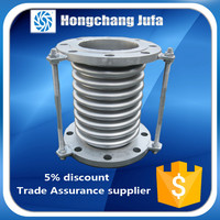 Double steel flange end telescopic expansion joint for heat exchanger