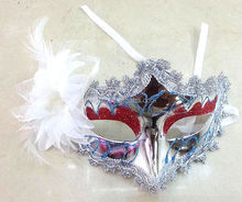 magnetic face mask with Halloween mask and dancing with The personality mask festival decorations Eye with color pahmi