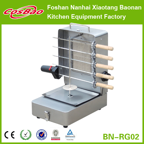 Meat Processing Equipment Infrared Gas Doner Kebab Grill Machine BN-RG05