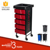 /product-detail/red-deluxe-hair-salon-trolley-60181485253.html