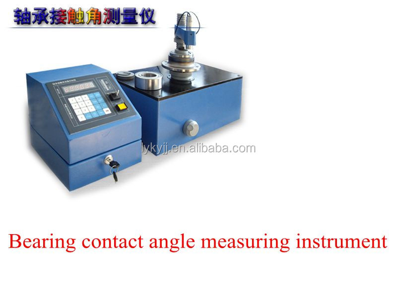 LYKY contact angle bearing measuring instrument