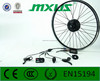 MXUS 36v 250w electric tricycle e bike motor rear wheel kit