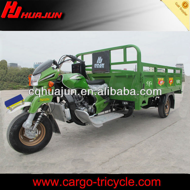 HUJU 200cc three wheel tricycle car / three wheel passenger tricycle / gasoline three wheel motorcycle for sale