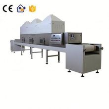 Industrial Nuts Roasting Machine , Microwave Roaster --Jinan Talin
