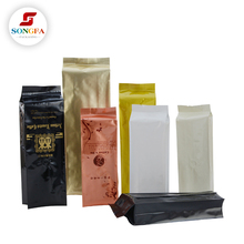 Wholesale custom printed food grade empty coffee packaging with valve