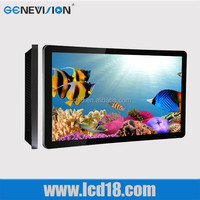13.3 inch wall mounted gas station display advertising monitor