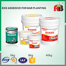 Epoxy resin for concrete steel rebar anchor adhesive