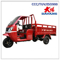 300cc water cooling strong loading capacity motorized three wheel motor cargo tricycle