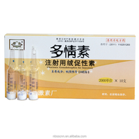Chorionic Gonadotrophin hormone for Injection (HCG) 5000iu