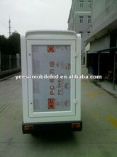 Electric Advertising cargo tricycle/trike for Ice Cream, Pizza, ,food promotion sales