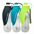 Portable Pet Travel Water Bottle Expandable Silicone Dog Water Bottle