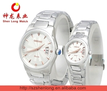 Promotional stainless steel lover's watches