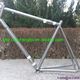 Titanium Couple bicycle road frame Hot sale Ti bike frame with Couple China Titanium road racing touring bike frame