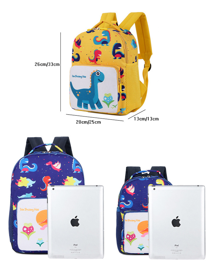 Cartoon waterproof Nylon anti-lost Girls Boys School backpack Printed Lovely dinosaur child kids School bag