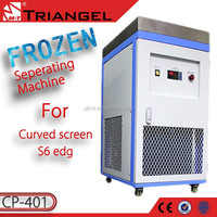 Triangel Bulk China supplier Professional Fast screen Refurbish Touch Screen Frozen LCD Separator Machine for iPhone Samsung Son