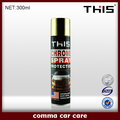 450ml Multi-Purpose Car Chrome Spray Paint
