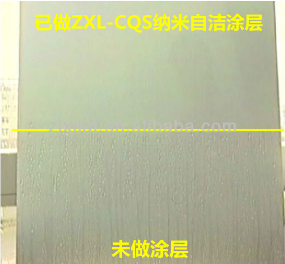 Nano super hydrophilic coating for glass