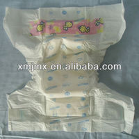 Papoose baby cloth diapers