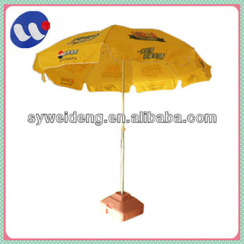 120cm*8k Oxford fabric sun umbrella with double ribs