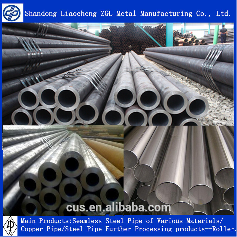 High quality custom seamless pipe manufacturing process ppt