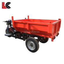 professional manufacture gasoline three wheel trike
