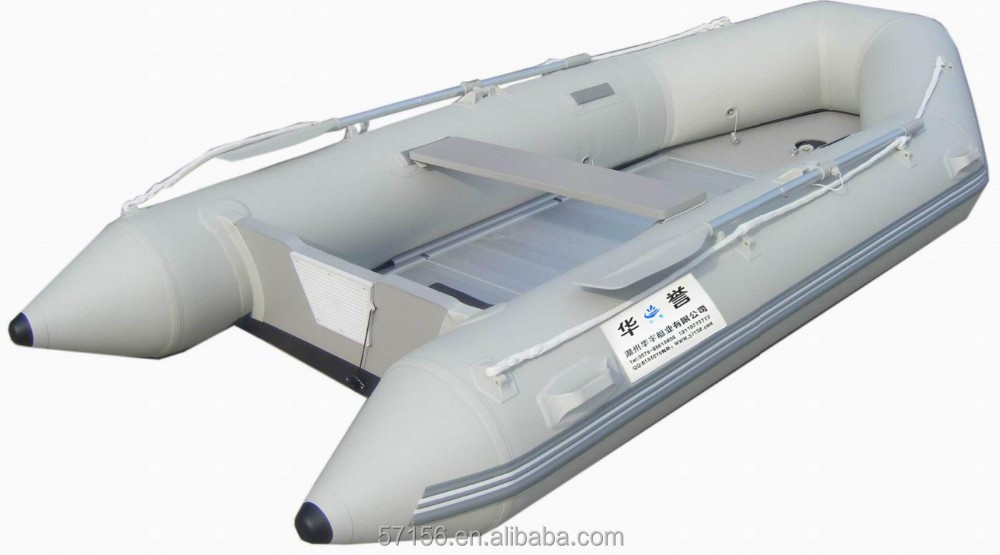 Small fishing boat with motor for sale buy small fishing for Small fishing boats with motor