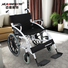 New type removable tires foldable manual wheelchair