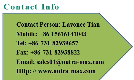 Hunan Nutramax Sweet Tea Leaf Extract 75% Rubusoside