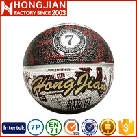 HB032 2016 sporting color rubber basketball ball