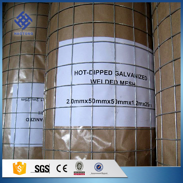 in stock welded wire mesh