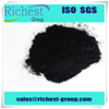 High Purity Copper Oxide 98%min 99%min 99.9%min