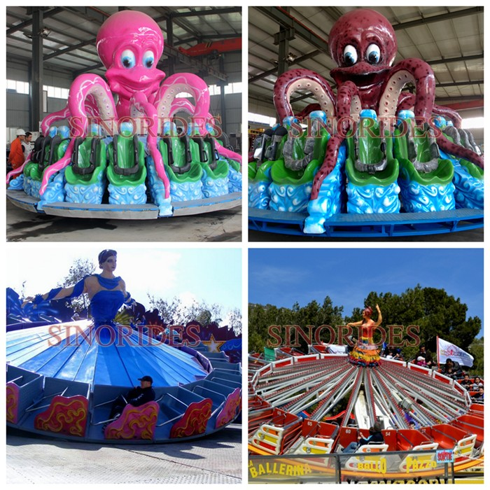Discount Amusement Park Kids Rotary Rides Small Octopus From Swonder Factory